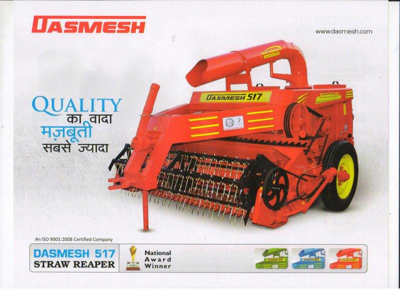 Dasmesh - 517 Straw Reaper