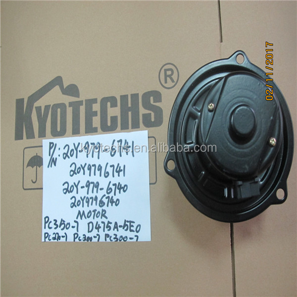 MOTOR FOR 20Y-979-6741 20Y9796741 20Y-979-6740 20Y9796740 PC350-7 D475A-5EO PC270-7 PC200-7 PC300-7