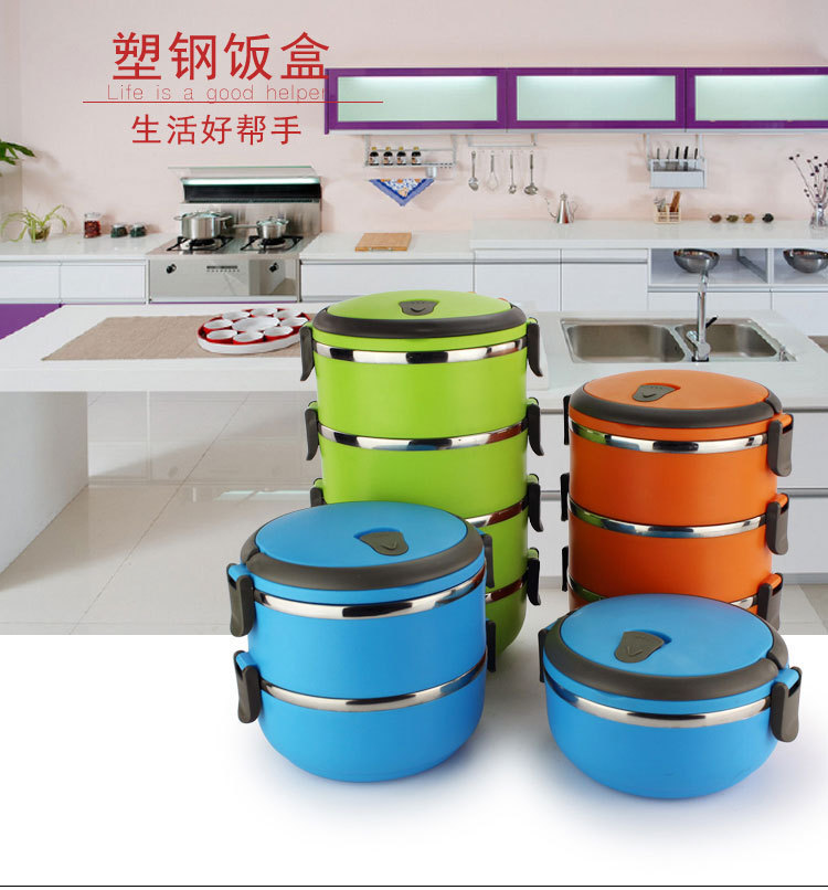 stainless steel kids lunch boxfood packaging lunch boxbento lunch box  sc 1 st  Alibaba & Stainless Steel Kids Lunch BoxFood Packaging Lunch BoxBento ... Aboutintivar.Com
