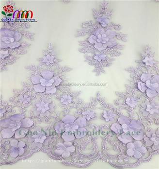 Fancy design 3d embroidery lace fabric ,french lace fabric