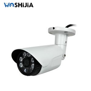 Outdoor onvif support cloud xmeye h 265 ip bullet camera