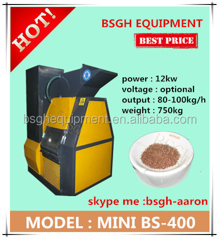 china manufacture cost-efficient copper wire cable granulator machine MINI BS-400 An Income of 1 Million