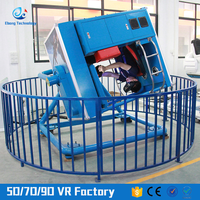Amusement park equipment virtual reality simulator 360 degree flight simulato with stop button