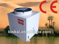 Water Cooler Heat Pump 3.5KW~7KW Air to air water double Source Floor heating heater solar Heat Pump