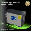 -15C glycol inlet COP1.67 /15KW heating room / 220Vauto defrost geothermal heat pump sale