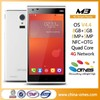 Newest LTE 4G 5.0inch HD 5MP+8MP buy mobile phones online