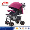 2017 fashionable 3-in-1 umbrella stroller/high quality stroller pram/shopper stroller supplier