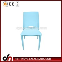 Modern pp antique replica furniture,plastic dinning chair,dining chair wholesale