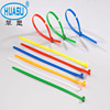 HS Nylon 66 cable Ties