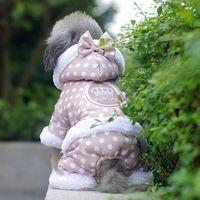 Puppy Dog Clothes Cat Hooded Winter Warm Coat Jacket Clothes Apparel