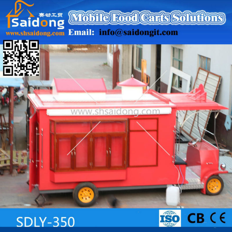 Most Durable And Popular Design Electric Mobile Food Cart Buggy Truck Antique Car For Sale
