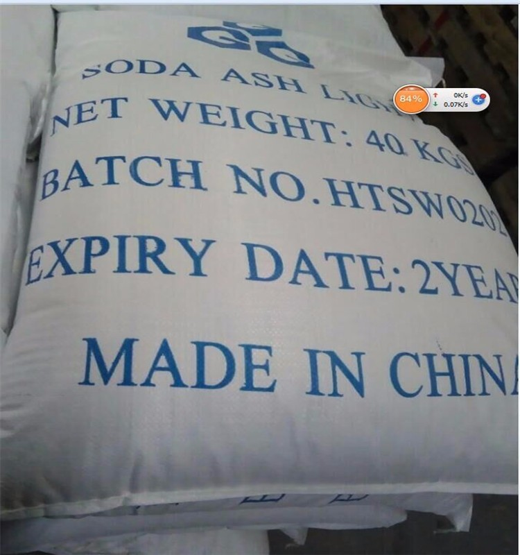 Washing Soda Ash Light Powder Na2CO3 sodium carbonate