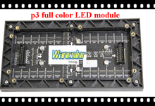 china wholesale price indoor full color p3 led video display RGB color 192*96mm 64*32 dots p3 LED screen module