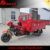 chongqing motorcycle manufacturer gasoline motor tricycles 250cc cargo bike