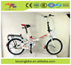 promotion for 2016 new year!! 20 inch folding bike with folding bike bag