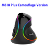 New Arrival Camouflage RGB Version Wired Delux M618 Plus Vertical Mouse