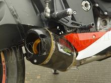 Buy BlackPath - Suzuki Exhaust Tip With Screen Arrestor