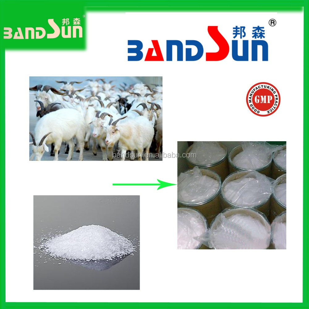 animal feeds florfenicol feed additive and vitamines for fish florfenicol price