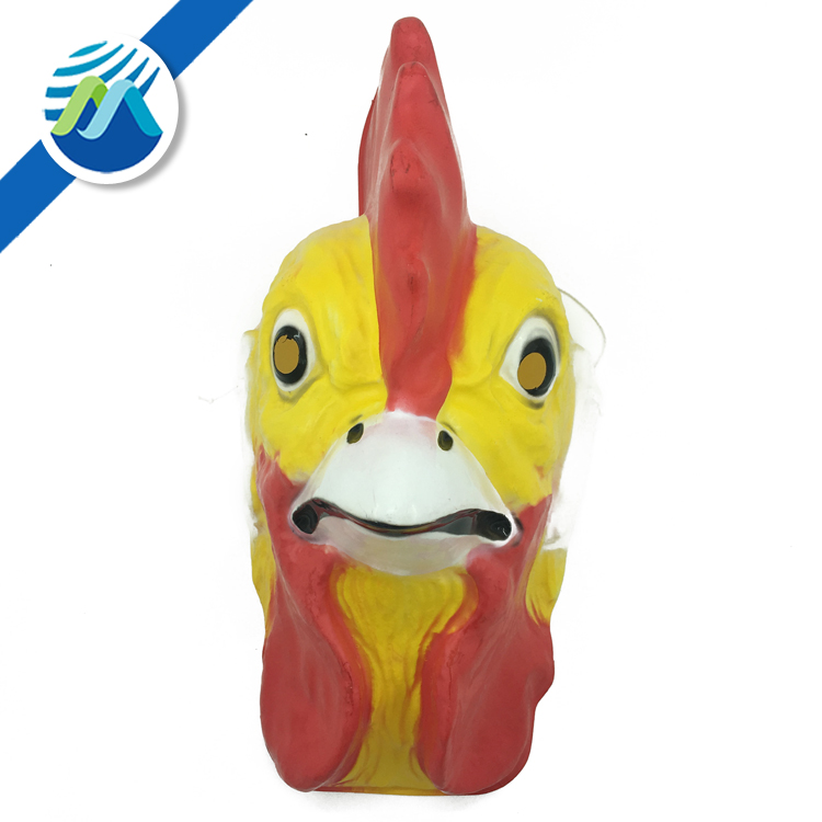 Wholesale Halloween Carnival Party Animal Mask Cock Mask