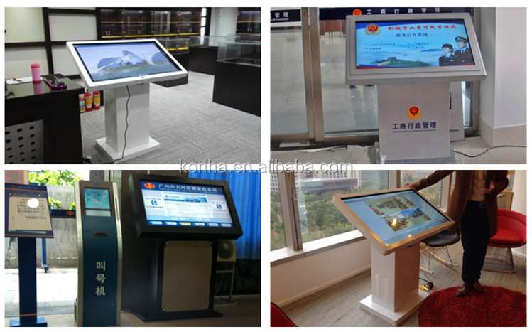 High quality hd 46 inch floor standing advertising all in one pc with touch screen