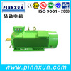 hot sales!Y2 induction motor price pump motor