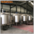 beer brewery equipment Small scale Bar/pub/restaurant beer brewing line