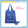 2015 new style promotion shoulder bag cheap promotion polyester folding shopping bag for cosmetic