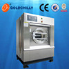 15kg auto industrial washing machine, washer extractor, washers