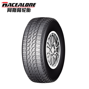 Cheapest hot sale neumaticos 4*4 suv car tires Cheap passenger in China