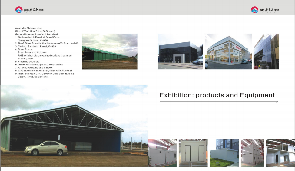 Fast intallation and low cost of steel structure workshop/warehouse