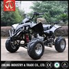 Brand new cheap kids gas powered atvs 50cc racing atv for wholesales