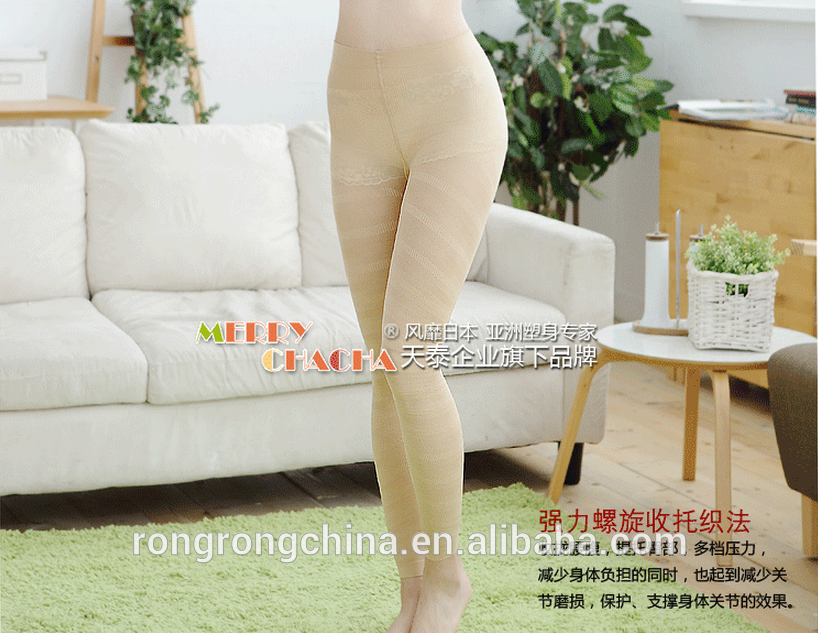 Best High Quality Beautiful Compression Legging High Waist Body Shaping Pants