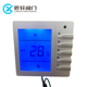 Smart thermostat digital pid temperature controller CX-05