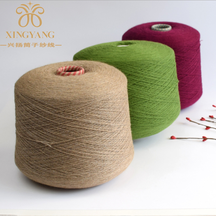 Cone spun viscose rayon acrylic doubled yarn for knitting women dress with high quality