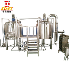 500L gold-plating low the price industrial fermentation tank