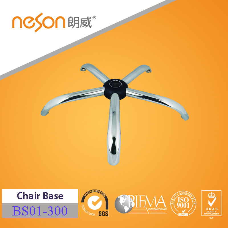 OFFICE CHAIR COMPONENTS METAL IRON CHAIR BASE - 5 WAYS