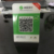Custom acrylic stand QR code scanner payment check-out counter
