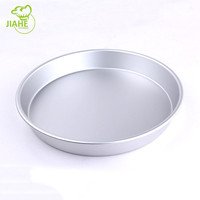 Aluminium Round Pizza Cake Baking Pan Shallow Baking Pan