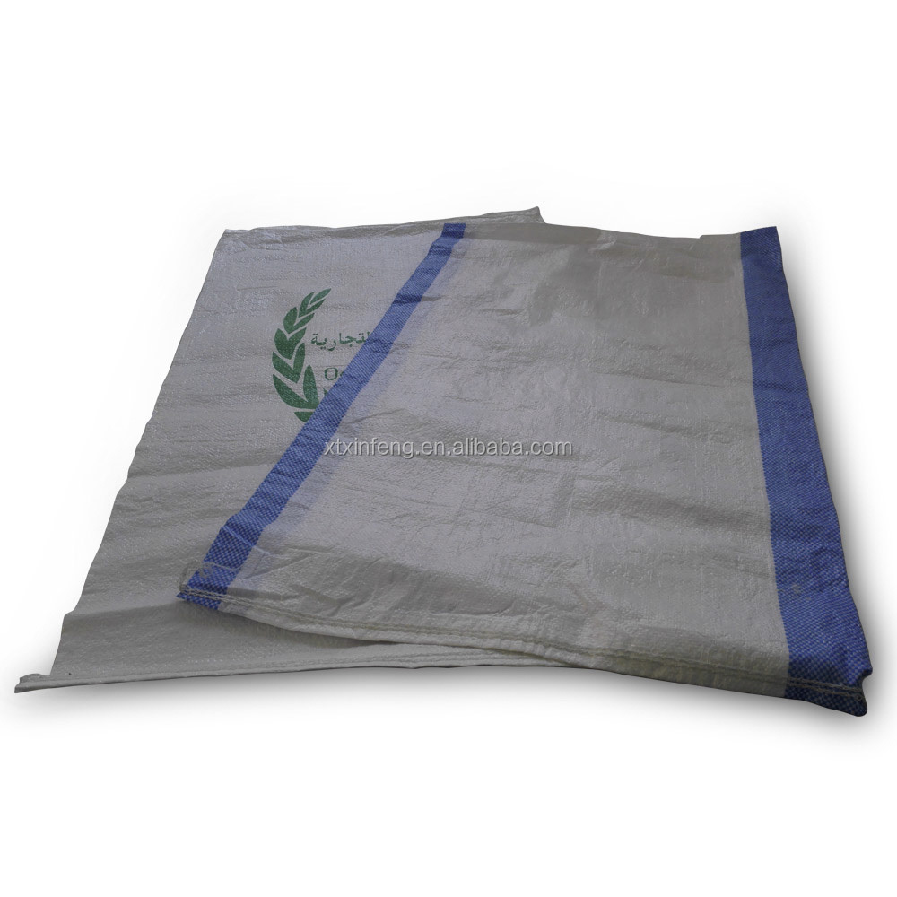 Custom BOPP empty woven laminated PP flour pack bag
