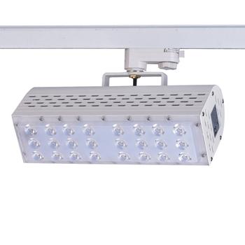 High Lumen 30w 50w 60w 70w Track Light Led With Wireless Lighting Remote Control
