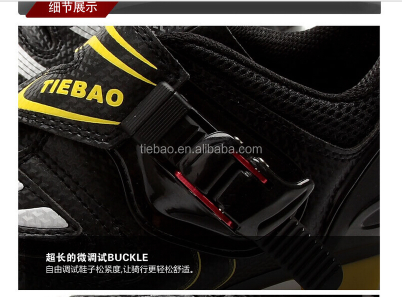 2016 TIEBAO HIGH TOP CYCLING SHOES BIKE SHOES AUTOLOCK/SELFLOCK MTB SHOES WITH BUCKLE