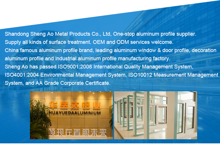 6063 T5 Aluminum alloy gold color Bottom Track Sliding Door Profiles