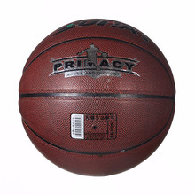 Most Popular kids basketball game ball Newest
