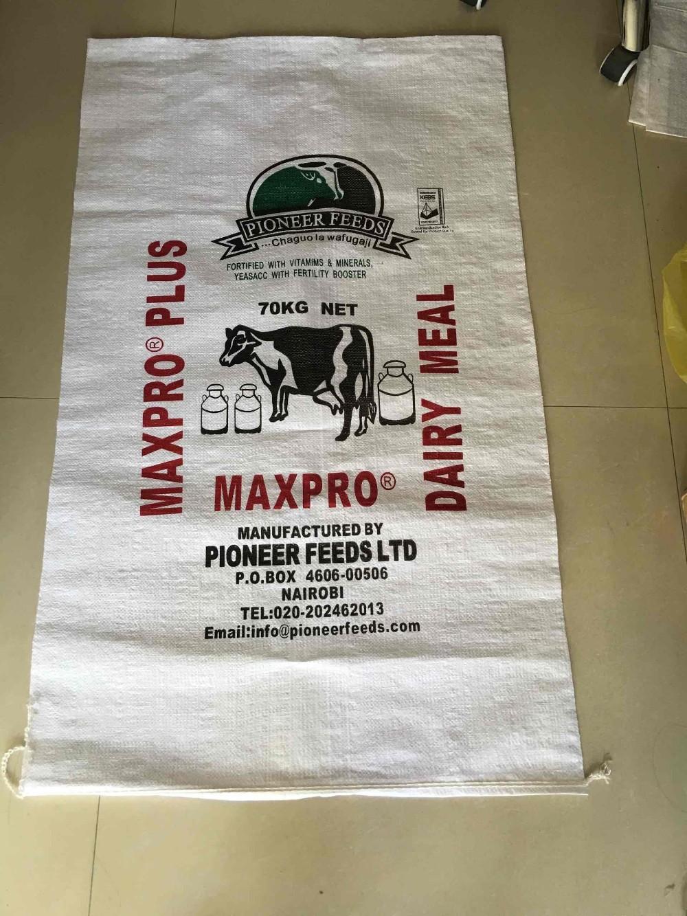 heavy duty chicken feed bag 50kg pp woven bag buy