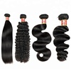 wholesale hair apply virgin mongolian kinky curly hair,straight mongolian human hair piece,ombre mongolian hair extensions china