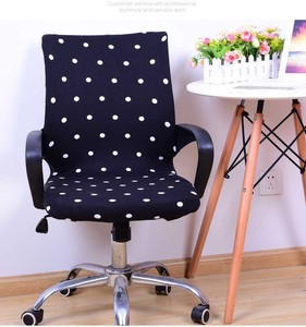 Wholesale Office Computer Chair Covers Spandex Chair Covers Office Anti-dust Universal Black Leopard Blue Armchair Cover