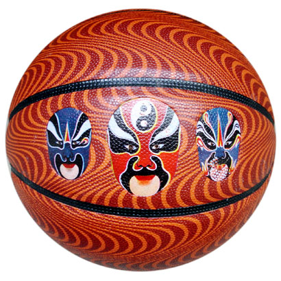 Fctory low MOQ high quality basketball balls size 7 cheap price basketball ball