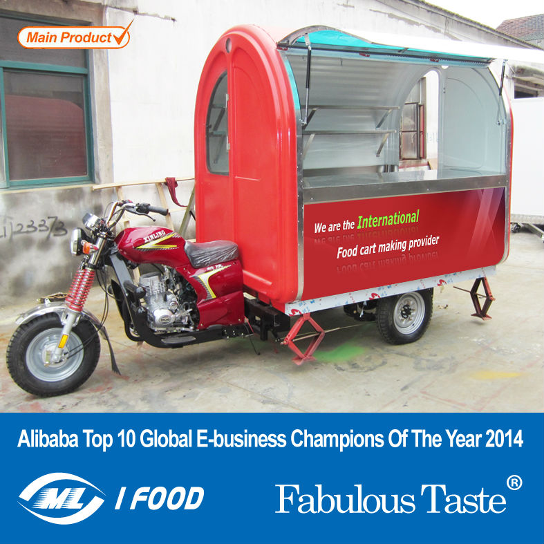 Electric tricycle food cart vending mobile food cart with wheels CE&ISO9001Approval baoju