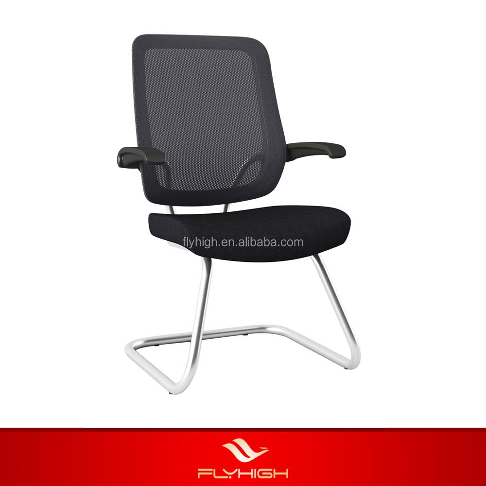 Precio barato silla de oficina de malla de alambre sillas for Silla oficina precio