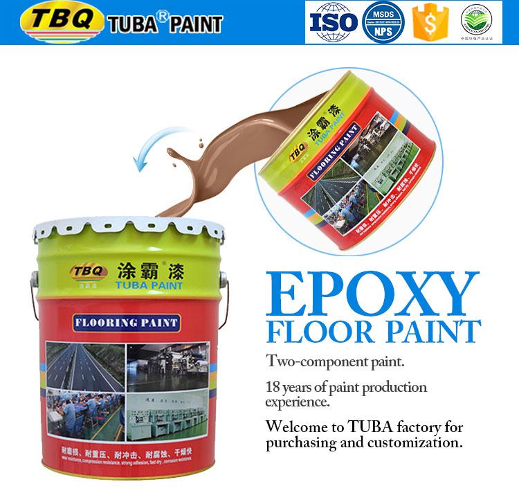 튜바 에폭시 바닥 페인트 Morden 워크샵 콘크리트